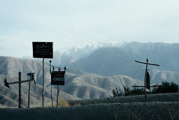 Afghan Memento